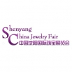 Shenyang China Jewelry Fair - весна 2015