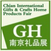 Gifts & Crafts Home Products Fair - 2016