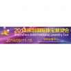 Shenzhen International Jewellery Fair 2014