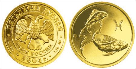 Анциркулейтед это стоимость монеты 1841